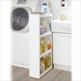 隙間収納 キッチン収納ストッカー サイドオープンワゴン 幅17cm ホワイト