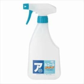 クリーン・シェフ アルコール除菌剤 クリアミストプラス用スプレー