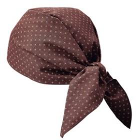 バンダナ帽 JA-6817(ブラウン)