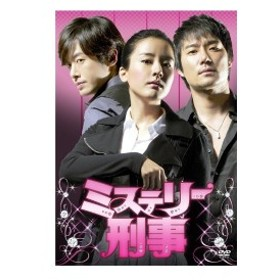 ミステリー刑事 (DVD) 中古