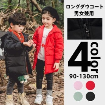子供服 キッズ 女の子 ダウンジャケット 男の子 アウター 防寒コート ダウンコート フード-付き 男女兼用