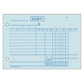 製本伝票(青発色・ノーカーボン) 納品書(請求書付) BS01023P 1冊 ヒサゴ 【ノート 手書き伝票 手書