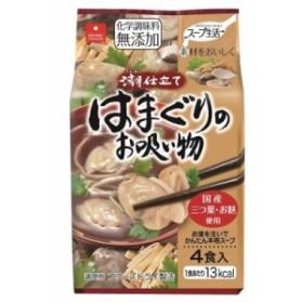 アスザックフーズ スープ生活 はまぐりのお吸い物 潮仕立て 4食入り×20袋セット