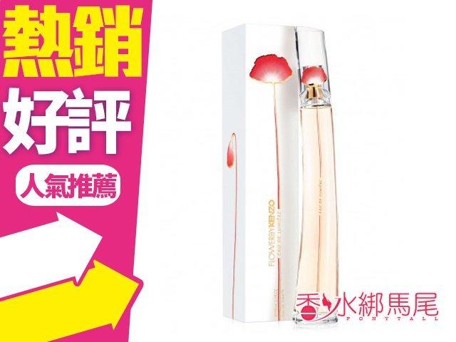 ◐香水綁馬尾◐Kenzo Flower Lumiere Toilette 花之水女性淡香水 100ml 花樣之光