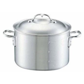 ニューキング アルミ 半寸胴鍋(目盛付)51cm【 ガス専用鍋 】
