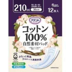 大王製紙 アテントコットン100%パッド特に多い時12枚 衛材 紙おむつ・ホルダー 尿取り・失禁