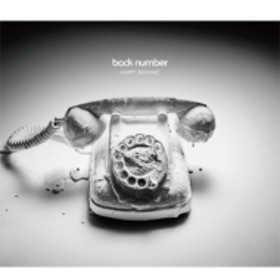 back number/Happy Birthday (+dvd)(Ltd)