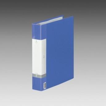 リクエスト・クリヤーブック A4判タテ型(35ポケット)・30穴 G3803-8 青 1冊 リヒトラブ 【ファイル