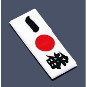 業務用 綿 ハチマキ 一番 No.01214 【 厨房用品 調理器具 料理道具 小物 作業 】