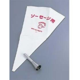 口金セット(ソーセージ用)NO.3100 ウィンナー用 【 絞り袋口金 絞り口 業務用】