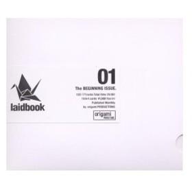 laidbook01 - The BEGINNING ISSUE 中古