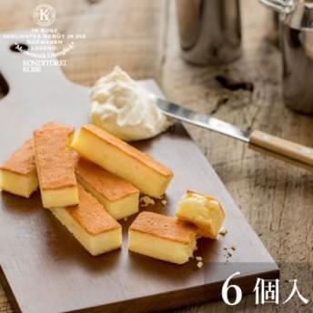 神戸チーズケーキ 元町クリーミィ6本入 ギフト スイーツ 贈り物 ホワイトデー 職場 お返し お菓子