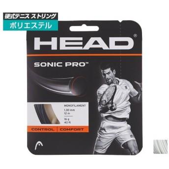 [単張パッケージ品]ヘッド(HEAD) ソニックプロ Sonic Pro(125/130)硬式テニスストリング ポリエステルガット 281028