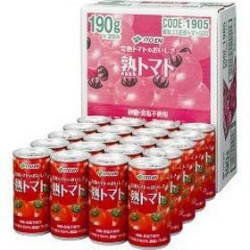 伊藤園 熟トマト 缶 190g×20本
