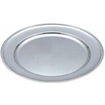 【 UK 18-8ロープ渕丸皿 10インチ 】【 厨房器具 製菓道具 おしゃれ 飲食店 】