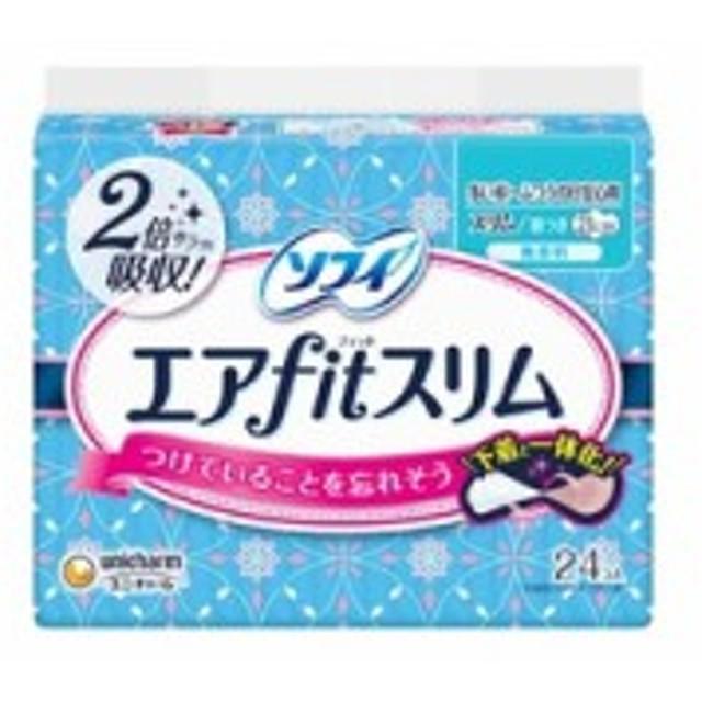 ユニ・チャーム ソフィ エアfitスリム210羽つき 24枚【生理用ナプキン】