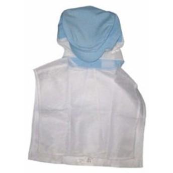 頭巾帽子 ケープ付タイプ 9-1012 ブルー M