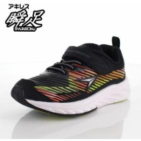 瞬足 シュンソク JJ-612 SJJ-6120 B 黒 ワイズ3E キッズ ジュニア 男の子 スニーカー シューズ 運動靴 体育 子供靴 軽量 アキレス