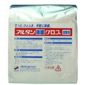 アルタン 除菌クロス 詰め替え用 250枚 6個セット 351