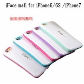 246092fafe スマホケース iPhone6/iPhone7ケース,iPhone6,6S/iPhone7 iface mallケース iPhone6(