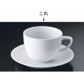 【 RT エポック 10630-34676カフェ・ラテカップ 】  【 厨房用品 調理器具 料理道具 小物 作業 】