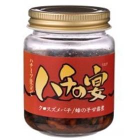 鈴木養蜂場 ハチの宴 甘露煮(ビン) 100g