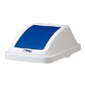 カラー分類ボックス45L フタ プッシュ用 ブルー【 清掃・衛生用品 】