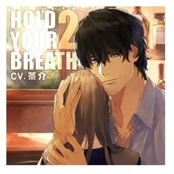 HOLD YOUR BREATH 2 中古