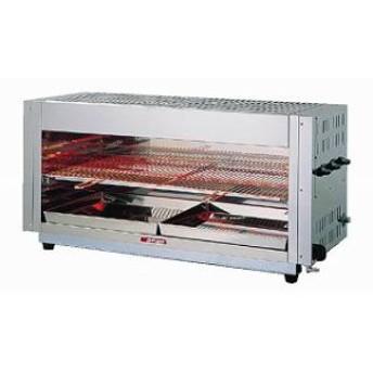 『 焼き物器 グリラー 』 アサヒサンレッド ガス赤外線グリラー 上火式ワイドタイプ AS-6360 13A