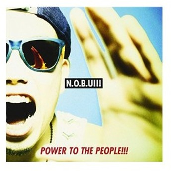POWER TO THE PEOPLE!!! 中古