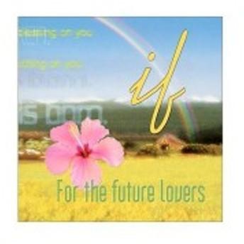 """アルジェントソーマ""""if""""~for the future lovers 中古"""