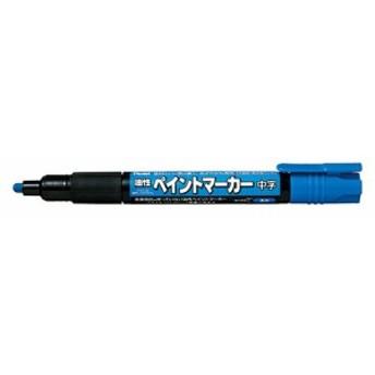 油性ペイントマーカー 中字(3.0mm) MMP20-C 1本 ぺんてる 【マーカーペン サインペン 油性マーカー