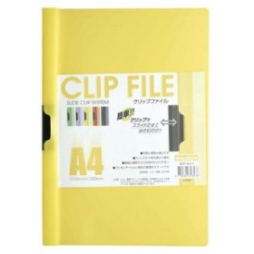 クリップファイル A4判タテ型 BCF-A4-Y イエロー 1冊 ビュートンジャパン 【ファイル ケース プレ