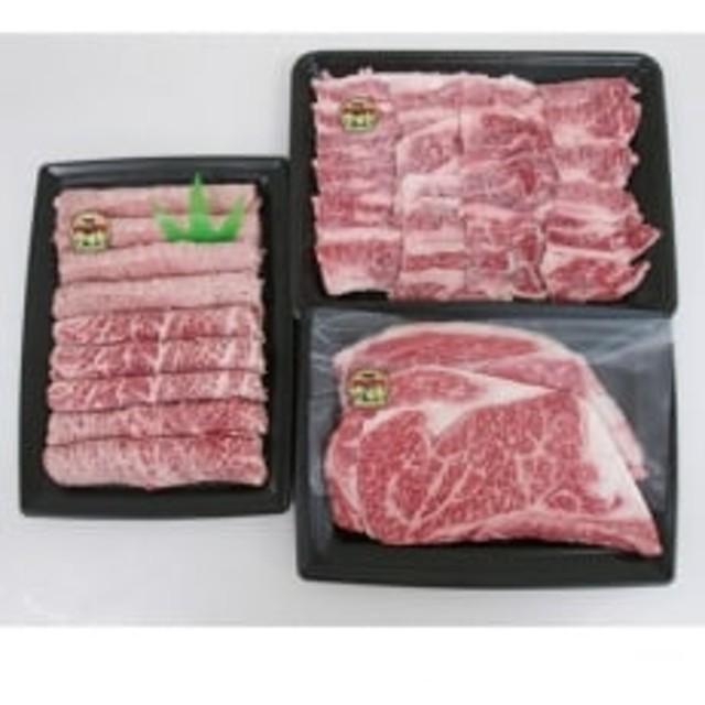 宮崎牛食べ比べセット1.3kg