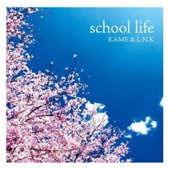 school life 中古