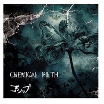 「CHEMICAL FILTH」 中古