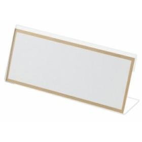 L型カード立 本体(アクリル製) CR-KD150-T 1個 クラウン  【オフィスアクセサリー カード立 CRO