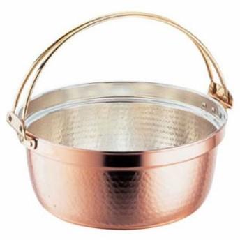 【 銅吊る付料理鍋 30cm 】【 厨房器具 製菓道具 おしゃれ 飲食店 】
