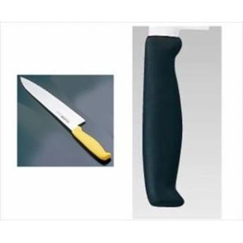 TKG-NEO(ネオ)カラー 牛刀 18cm ブラック