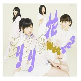 ヒリヒリの花(通常盤Type-B CD+DVD) 中古