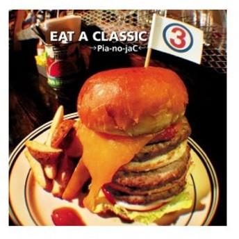 EAT A CLASSIC 3 中古