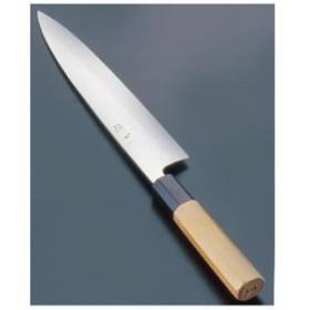 『 和包丁 出刃包丁 』 酔心 イノックス本焼和庖丁 身卸出刃 24cm片刃 45076