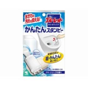 小林製薬 ブルーレットかんたんスタンピー クリーンソープ 14g【トイレ用洗剤】