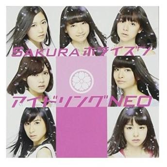 Sakuraホライゾン (TYPE-C)初回限定盤 中古