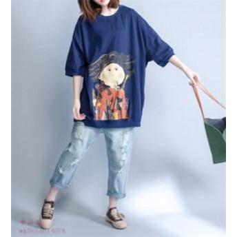 Tシャツ トップス 5分袖 レディース 森ガール ゆったり ロングTシャツ 大きいサイズ ドルマンスリープ