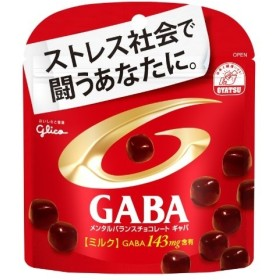グリコ メンタルバランスチョコレートGABAスタンドパウチ 51g×10袋