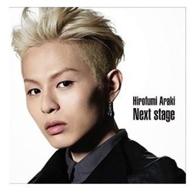 Next Stage 中古