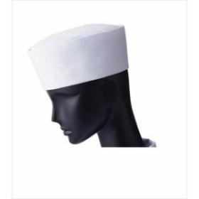 抗菌丸帽 FH-20[ホワイト] M  【 衛生帽 調理器具 厨房用品 厨房機器 プロ 愛用 販売 なら 】