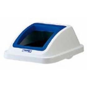 カラー分類ボックス45L フタ オープン用 ブルー【 清掃・衛生用品 】