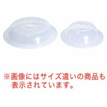 ラップいらず 深型 No.1511(特大)